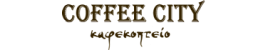 Coffee city Μεσολόγγι