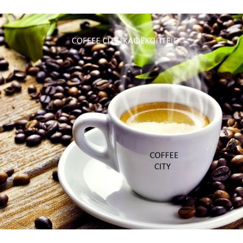 COFFEE CITY Ελληνικός ξανθός