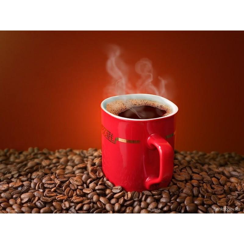 COFFEE CITY Nes Καφέδες